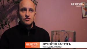 Běloruský aktivista