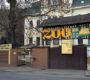 Zoo Ústí nad Labem opět hledá ředitele. Už třetího za čtyři roky